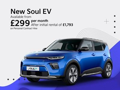 Fully Electric Soul EV with up to 280 miles on a single charge