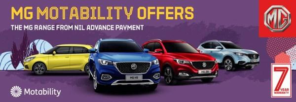 MG Motability Offers