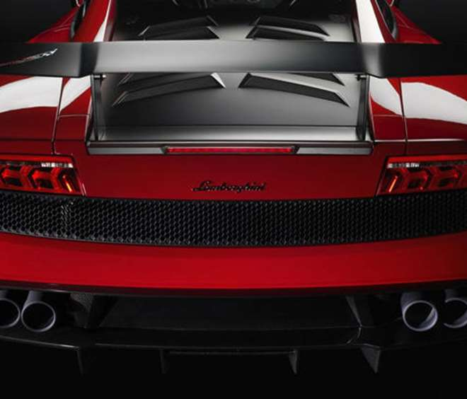 Special & Limited Edition LP 570-4 Super Trofeo Stradale