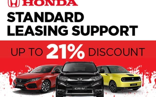 Honda - Standard Leasing Support