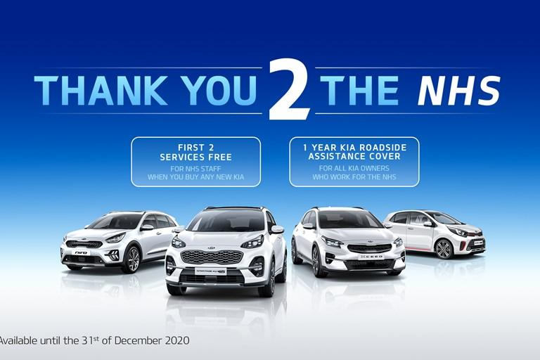 KIA GIVES BACK TO THE NHS