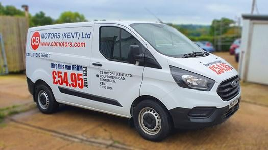 New Shape Ford Transit Custom SWB Van Hire