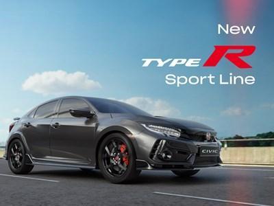 Honda Civic Type R Offers