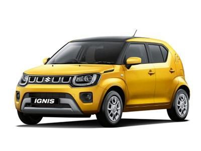 Suzuki Ignis Offer