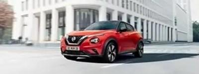 Next Generation Nissan Juke DiG-T 114 N-Connecta