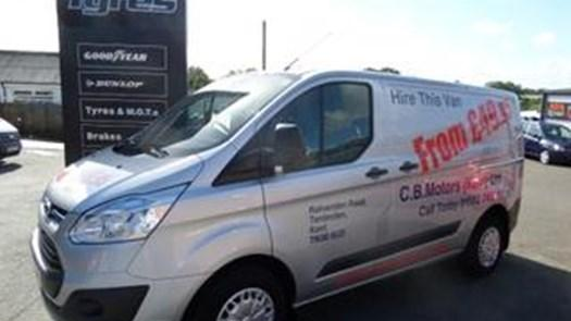 Ford Transit Custom SWB Van Hire
