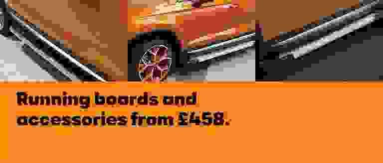 SEAT Running Boards