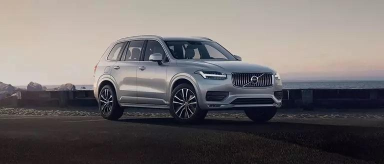 Volvo XC90 B5 Momentum Finance Offer