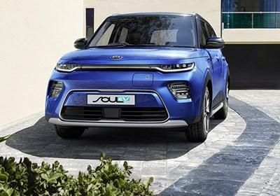 All-New Soul EV PCH Offer