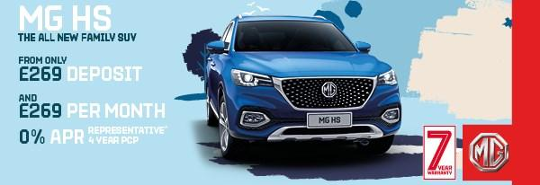 All New MG HS Excite