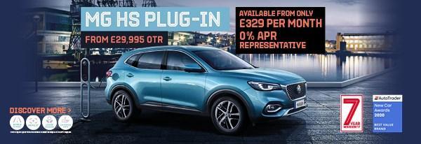 MG HS Plug In Hybrid