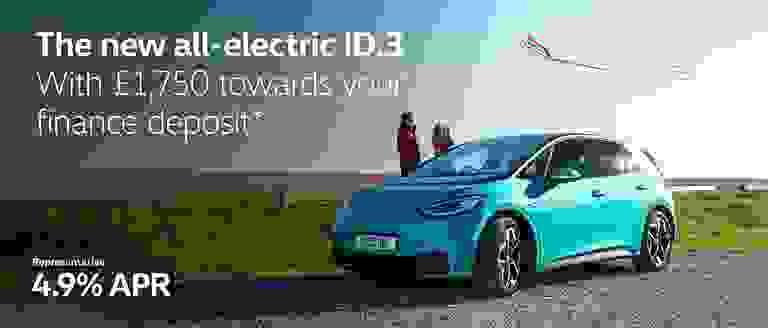 Volkswagen ID.3 Finance Offer