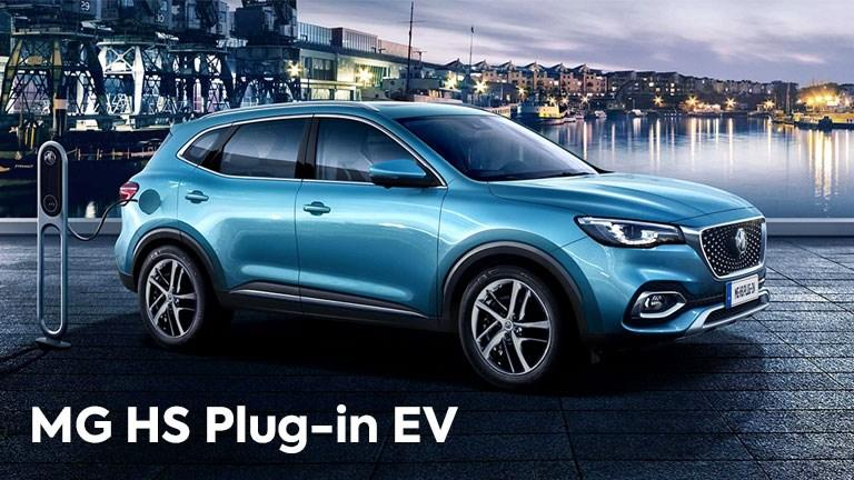 MG HS Plug-in EV