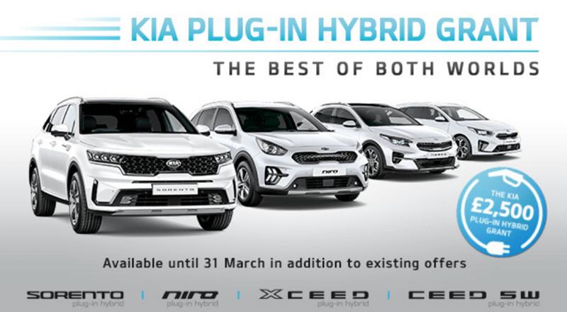 Kia £2500 Plug In Hybrid Grant