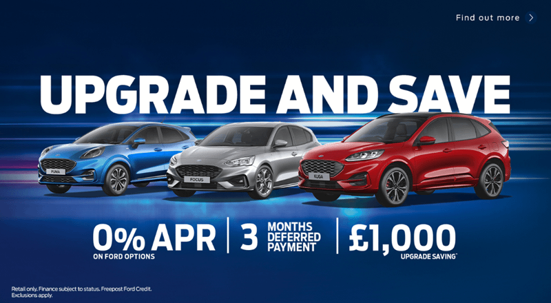 Ford Upgrade & Save Offer