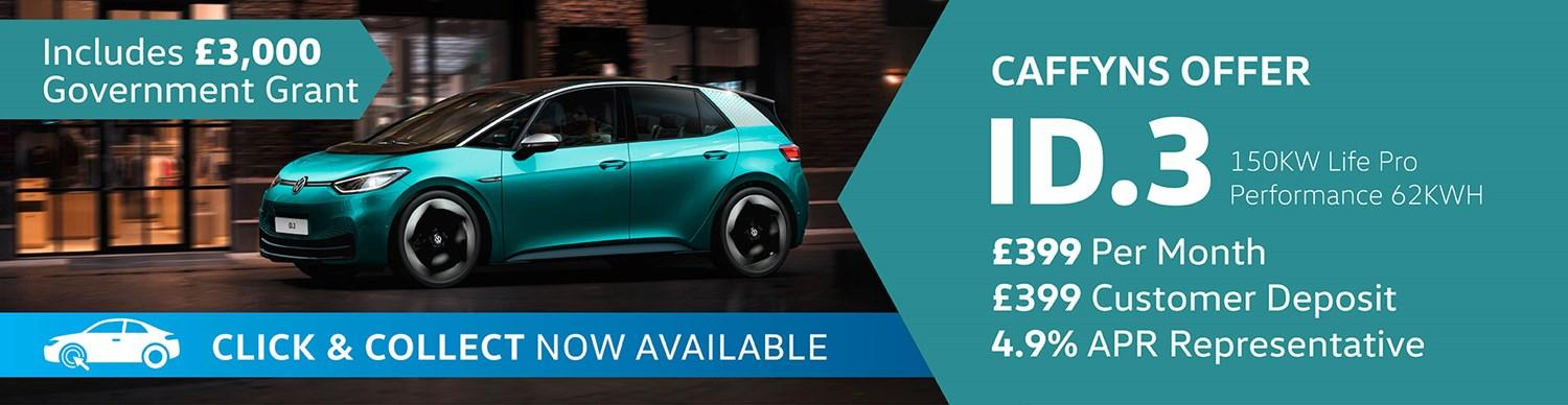 ID.3 from £399 per month with £399 customer deposit and 4.9% APR representative
