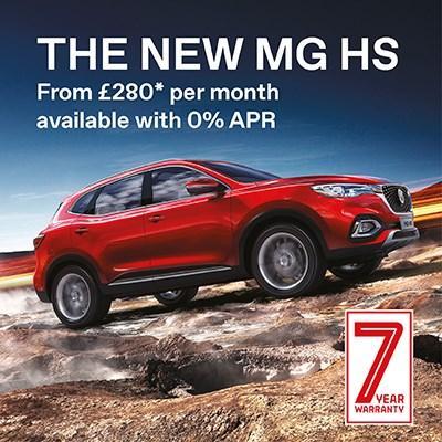 New MG HS Offer