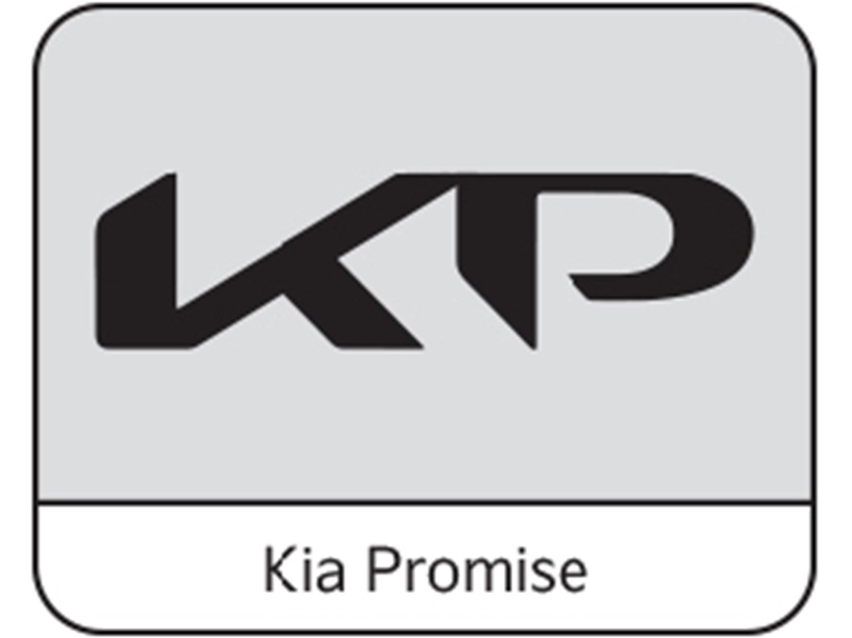 Kia Promise new Kia branding Jan 2021