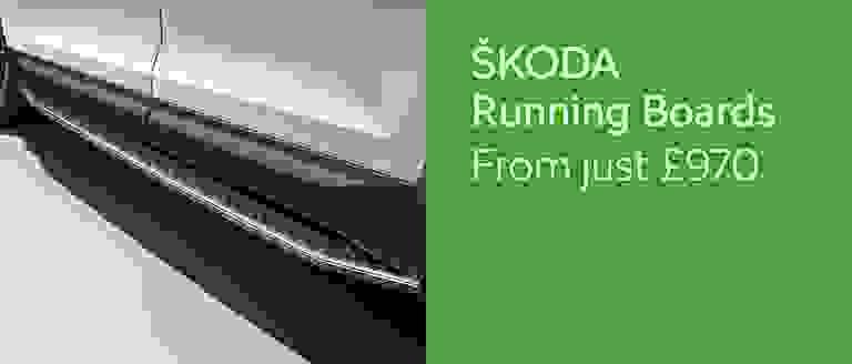 ŠKODA Running Boards
