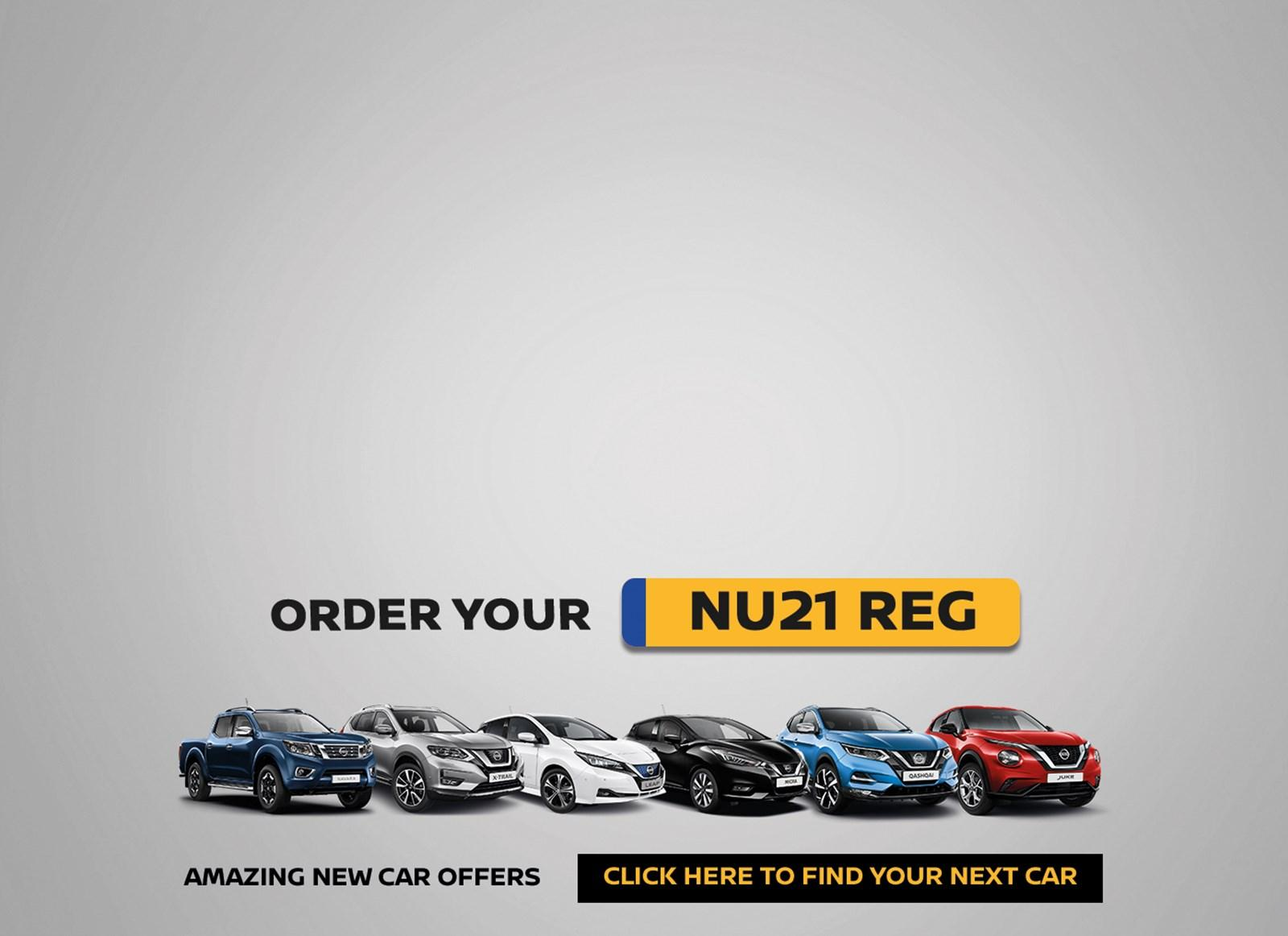 Order Your New 21 Reg at Ancaster Nissan