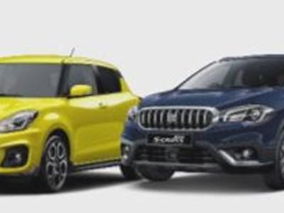 Suzuki April to June Offers