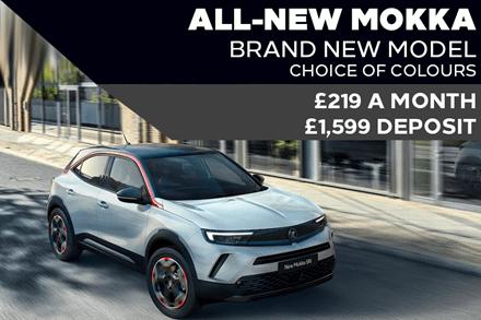 All-New Vauxhall Mokka - £219 A Month | £1,599 Deposit - PCP