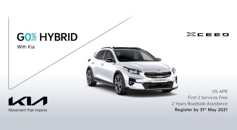 Kia XCeed from £199 per month