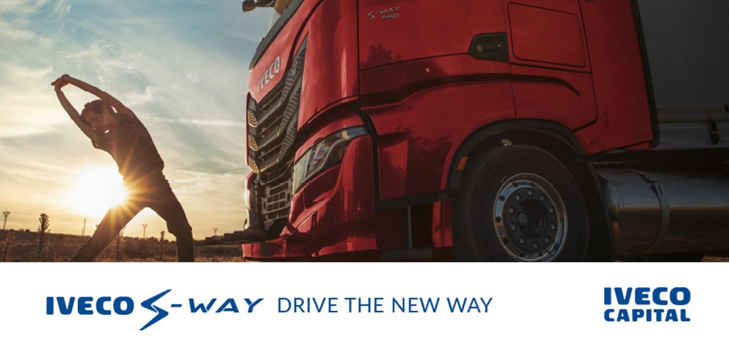 S-WAY offer