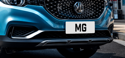 MG New Car Offers