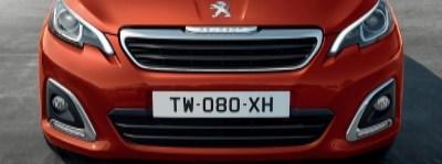 Peugeot 108 Allure PCP Offer