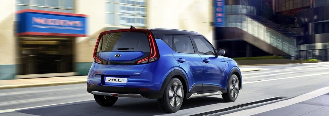 Kia Soul EV from £32,495 (After PiCG*)