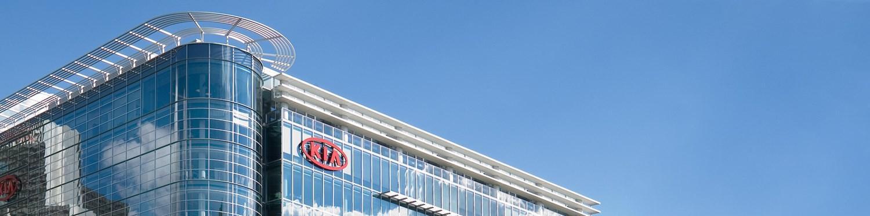 Kia headquarters