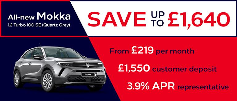 Vauxhall Mokka SE Finance Offer