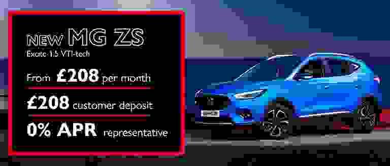 New MG ZS Finance Offer