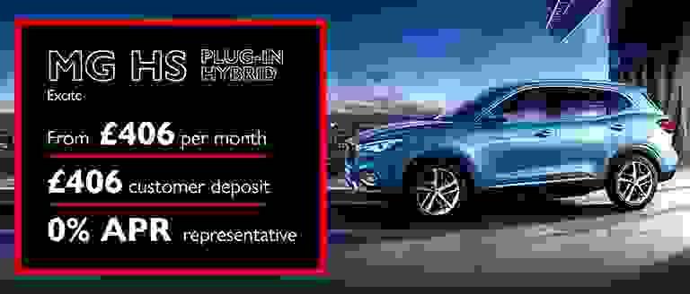 MG HS Plug-in Hybrid Finance Offer