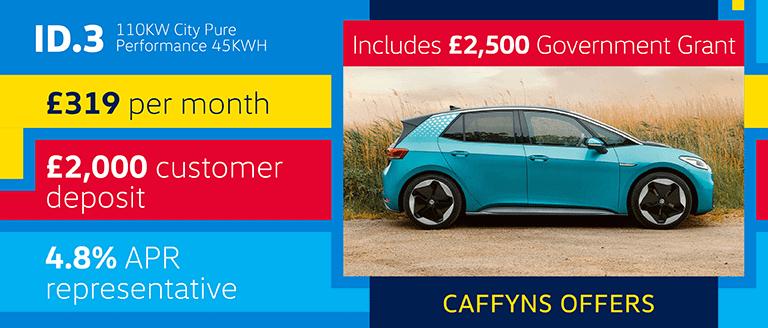 Caffyns Offer - Volkswagen ID.3 City