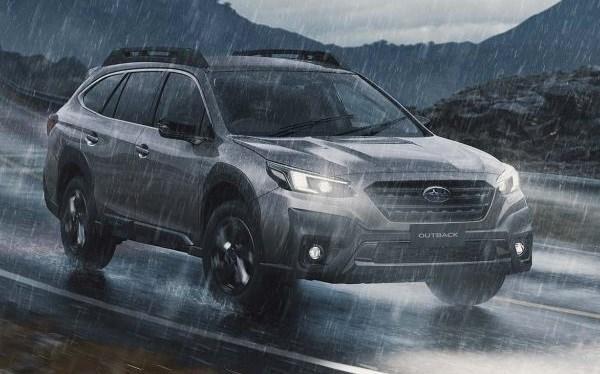 Subaru All-New Outback 50/50 0% APR