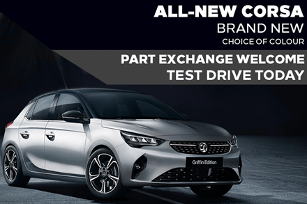 All-New Vauxhall Corsa - £229 A Month | £0 Deposit - PCP