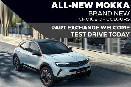 All-New Vauxhall Mokka - £275 A Month | £0 Deposit - PCP