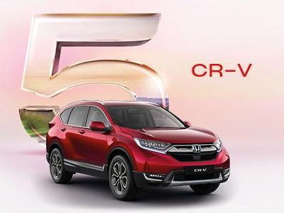 Honda CR-V Hybrid Offer