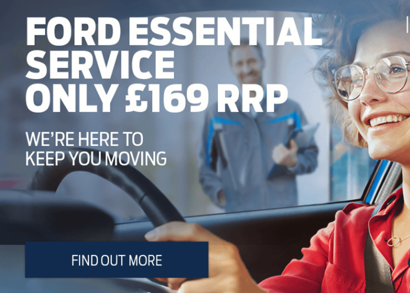 Ford Essential Service
