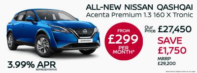 All-New Nissan Qashqai Acenta Premium 1.3 160 Automatic