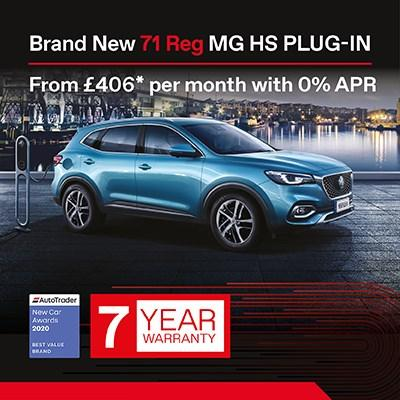New MG HS PLUG-IN Offer