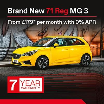 New MG3 Offer